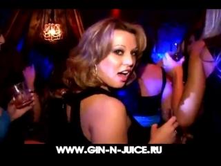 Gin n juice порнография