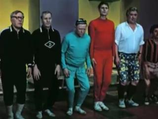 А в футбол играть будем? — «Семь стариков и одна девушка» (Мосфильм, 1968)