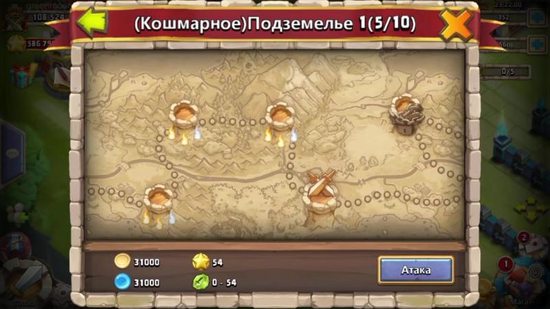 Кошмарное Подземелье 1-5, 1-6 без Дракулы, Духа Мага и Минотавра. Insane Dungeon. Castle Clash 129