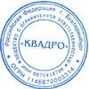 ООО КВАДРО - HAGER, LS, CTEK, Krause