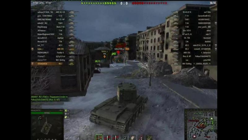 ШОК КВ-2 В топі по домагу з 9лвл 18
