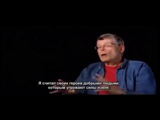 Стивен Кинг_ «Что не так с фильмом СИЯНИЕ»