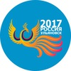 Фестиваль национальных видов спорта стран СНГ