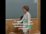 К годовщине гибели принцессы Дианы: визит в Россию
