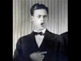 Ефрем Флакс - Играй, мой баян 1942