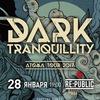 28.01.2017 || Dark Tranquillity (Swe) || Минск
