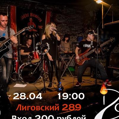 Izoomi Band