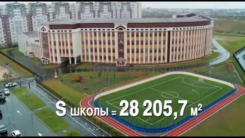 Школа 63 г.Тюмень, самая большая в России