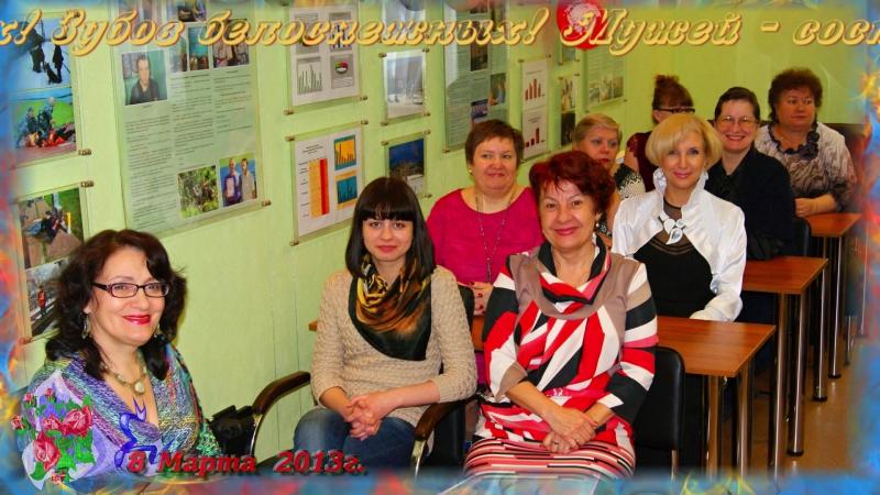 2015 8 марта / Пермский отряд / филиал на СвЖД / ВО ЖДТ