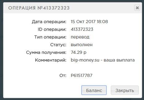 https://pp.userapi.com/c837122/v837122808/57ed1/rP896oc5cMw.jpg