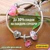 Pandora стиль Украина: (магазин Mila Gross) ☜♡☞