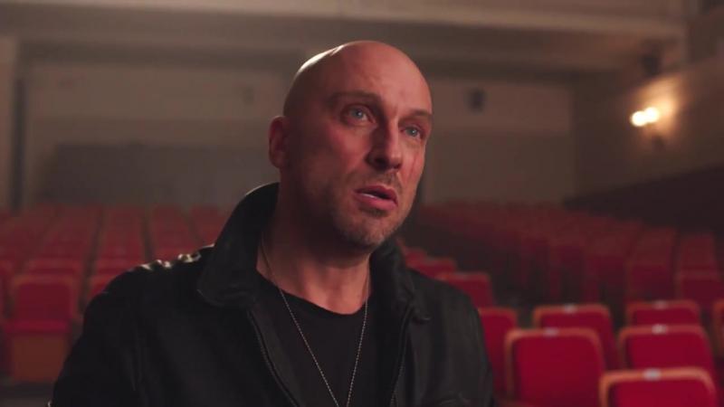 Физрук Трейлер финального сезона 2017
