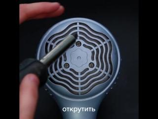 Как правильно чистить фены и плойки