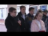 Открытие мемориальных досок, Красноуральск