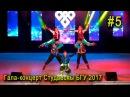 Тувинский танец ФБГиЗ Гала-концерт 5