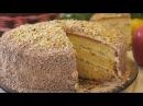 Торт Сметанник с Орехами Вкусно Готовится Быстро и Совсем Просто