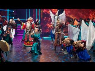 Бурятский национальный театр песни и танца Байкал | Танцуют все! Эфир от 19.03.2017