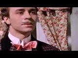 BAND ODESSA-Чубчик кучерявый