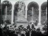 Зарубежная хроника начала 20 века  (1900 - 1914) Раритетные кадры