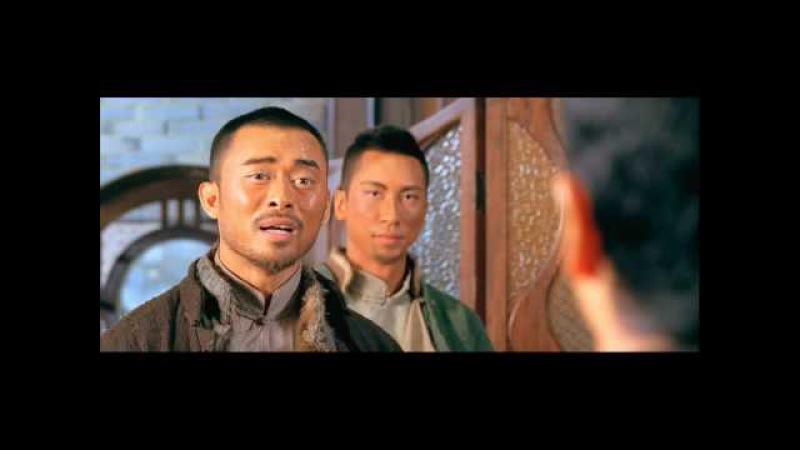 Ип Ман против деревенщины