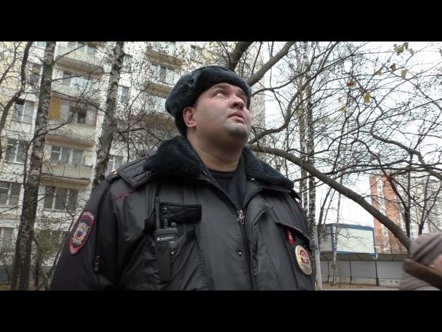 Полицейские бездействуют. ул. Кравченко д 16