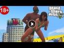 Funny Gta 5 Fails  Stunts Compilation приколы секс порно минет трах 69 лесби геи brazzers 18+ анал сквирт anal ferro голая sexy sex