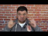 Видеоблог: про мужчин-тренеров женского пикапа.