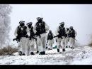 Учения армии России
