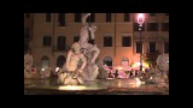 Италия. Рим. Площадь Навона - фонтан Треви (2013) Italy. Rome. P.zza Navona-Fontana Di Trevi (2013)