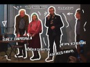 Олег Гаркуша. Мастер-класс от фонда «ГАРКУНДЕЛЬ» в т.п. КОСМОС 31.10.2017.