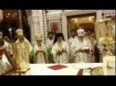 Вера святых часть 16 Церковь Святая Апостольская