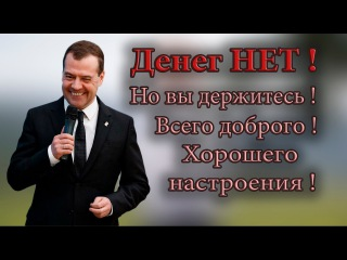 Новые цены 2017 года в РФ. Грабеж продолжается...