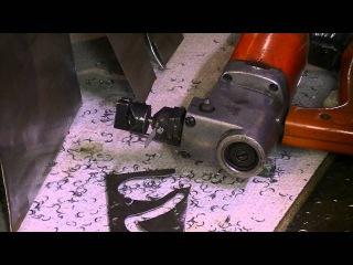 Электроножницы для фигурной резки листового металла