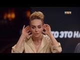 Шоу Студия Союз, 4 выпуск (31.08.2017) Александр Гудков и Екатерина Варнава