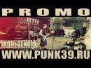PROMO Индульгенция Russian punk hardcore