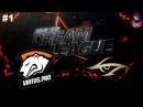 VP vs Secret RU #1 (bo2) DreamLeague Season 8 Major 09.11.2017