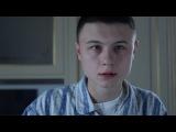 Басота - Пыль на кедах (ft. Ангелина Рай)