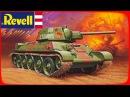 FULL VIDEO BUILD REVELL 1/35 T-34/76 Model 1943