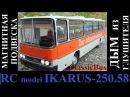 TEST DRIVE RC модели Икарус 250.58 Classicbus | неодимовая магнитная подвеска | дым из глушителя