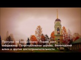 013 Село Сомино Старый мост Набережная Вологодский шлюз