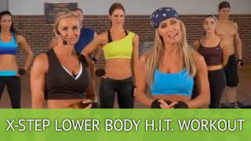 Lower Body H.I.T. Workout using Brenda DyGraf's X-Step WorkStation