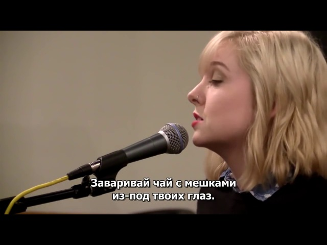 Victoria Morgan How to Succeed in Heartbreak RUS SUB