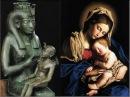 Раннее христианство позднего Рима