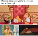 Ирина Климачева фото #10