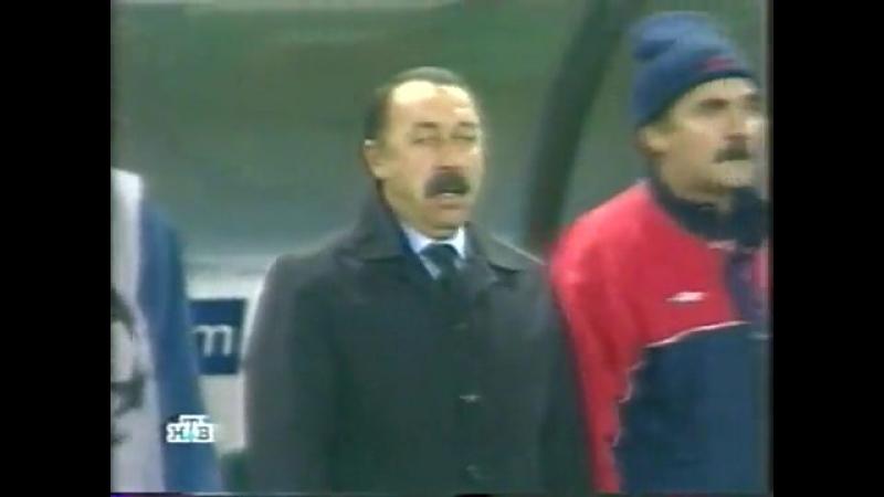 Лига Чемпионов 2004 05 ЦСКА Москва Челси Англия 0 1 0 1