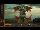11 Стрим по игре Ведьмак 2 Убийцы королей 2 глава Путь Роше Секс с Бьянкой