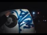 Graffiti NYC vandal