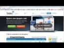 DangerPro - Где покупаются популярные сайты-Teldori