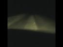 Дорога через поле.