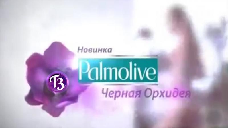 Відомі ТЗ-шники у рекламі